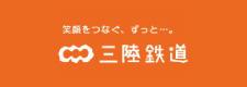 【リンクバナー - 日本語以外】三陸鉄道