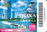 OSAKA AMAZING PASS 1-Day Pass (Osaka area ver.)