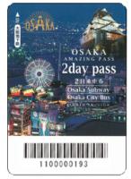 大阪周遊パス2日券