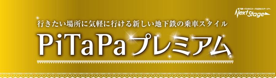 top01_logo.png