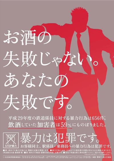 ポスターイメージ(たて)
