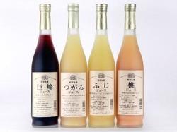 信州まし野ワイン フルーツジュース 4種詰合せ
