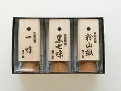 老舗の薬味 木筒セット(3本)