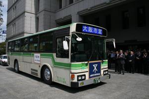 東北地方太平洋沖地震の被災地支援バス