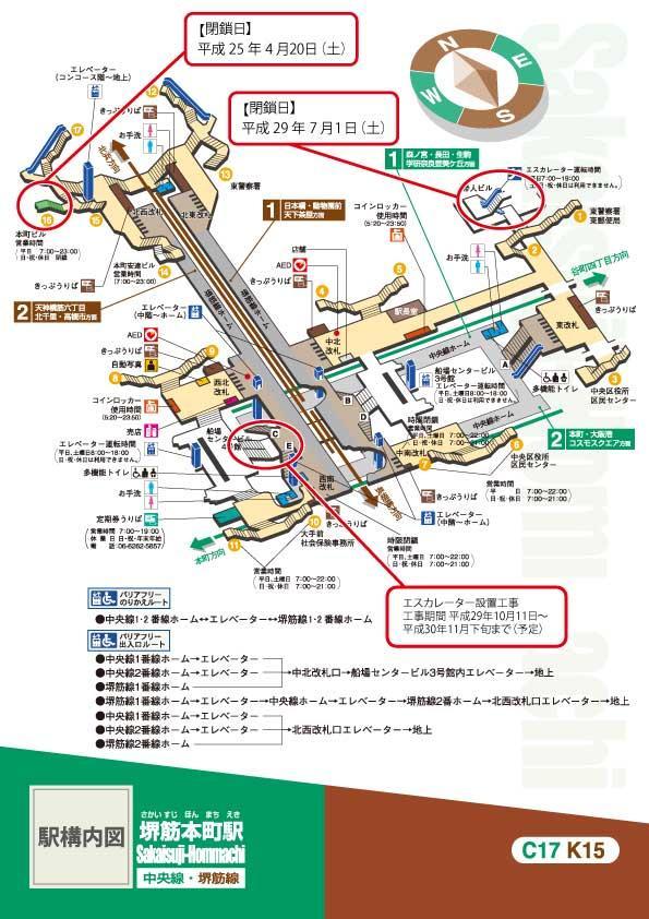 堺筋本町駅C・E乗降階段でエスカ...