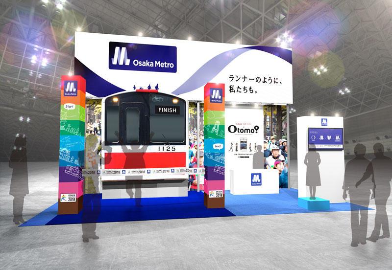 Osaka Metroブースのイメージ