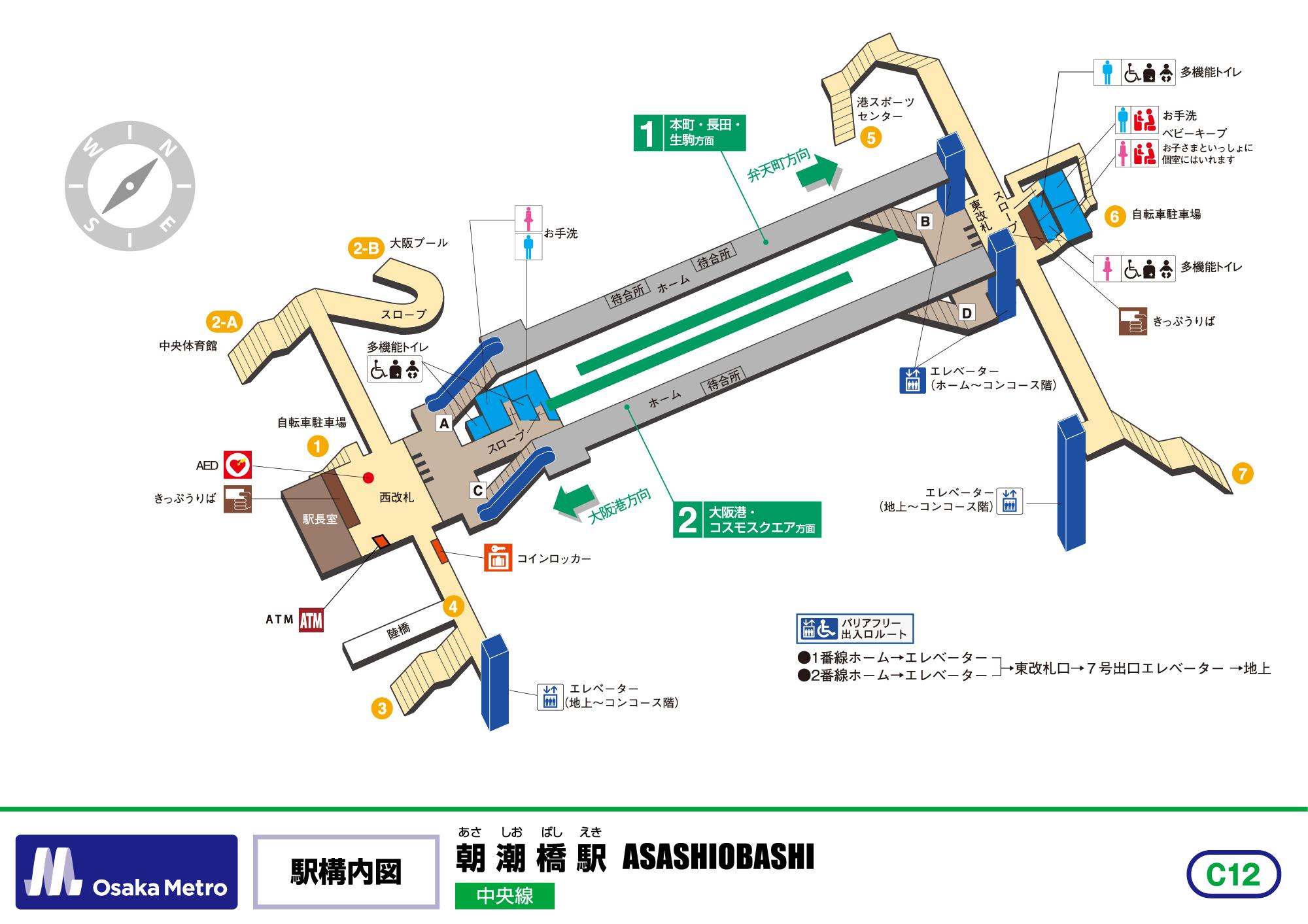 近畿日本鉄道|駅構内図 大阪阿部野橋駅