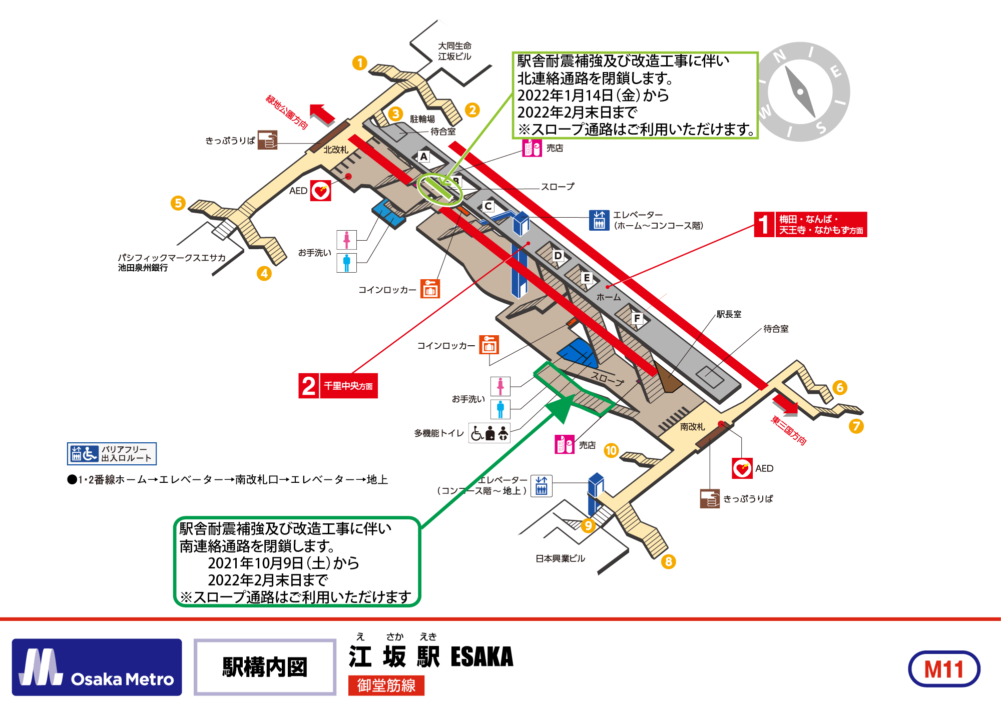 Map of station