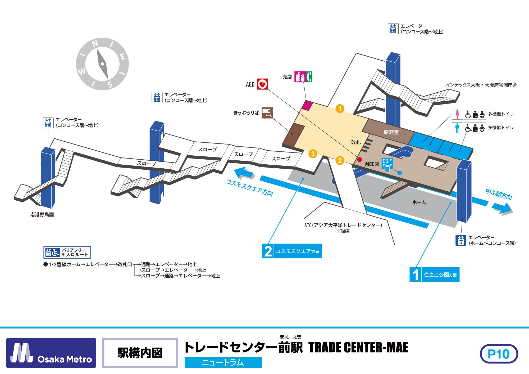 トレードセンター前|Osaka Metro